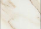 Carrara Calacata