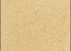 Rahna Sandstone